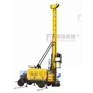 HYDX-5C Full Hydraulic Drilling Rig